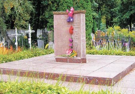 Братська могила розстріляних батюківців